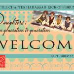 Hadassah_event